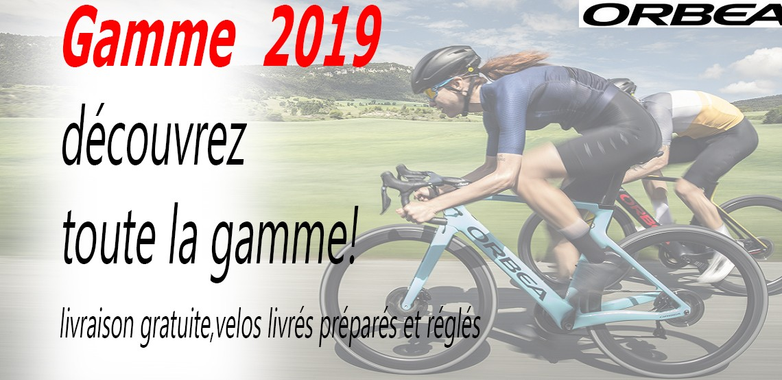 gamme 2019